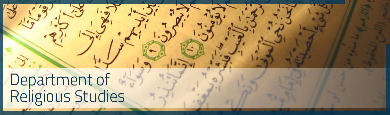 quran-text-banner