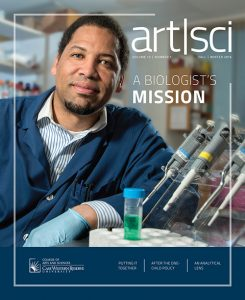 artsci-fallwinter-cover_pg2only