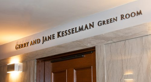 The Kesselmans' first major gift to the Maltz Performing Arts Center is commemorated in the name of the conductor's lounge adjacent to Silver Hall. Photo by Daniel Milner.