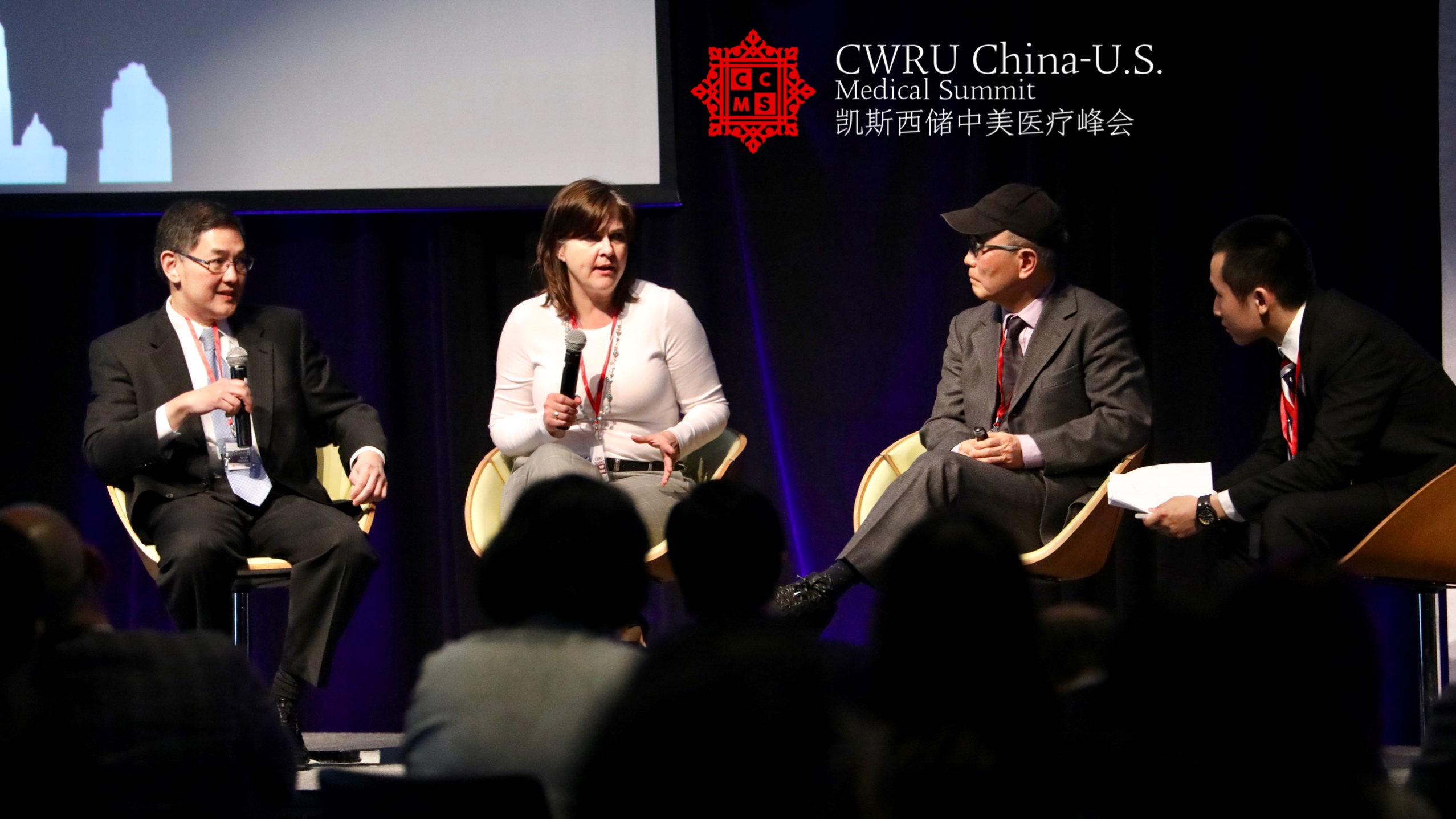 Professor Kathryn Lavelle participating in China-U.S. Summit
