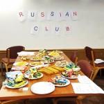 Russian Tea Party 2015 (4)