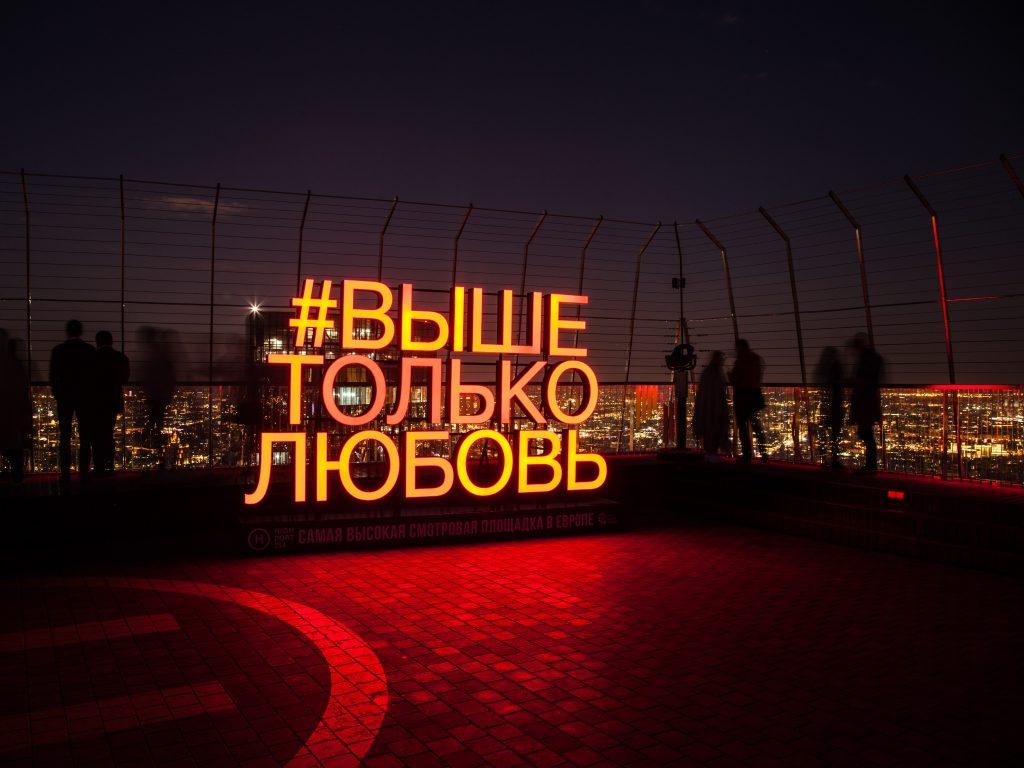 Russian letters2
