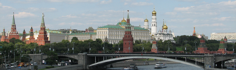 Russia Landscape