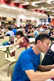 Peking University's cafeteria