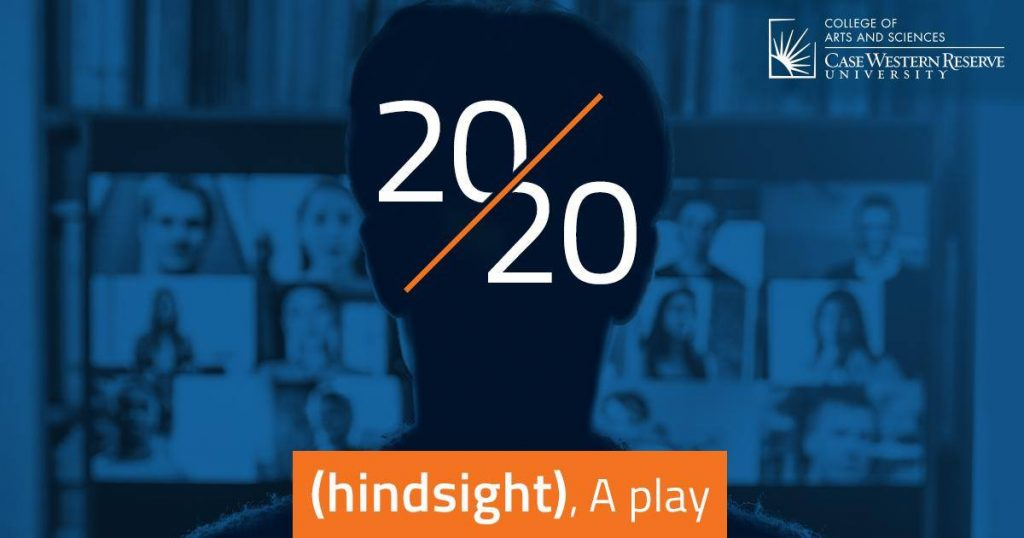 20/20 written over outline of human head with words (hindsight) A Play underneath