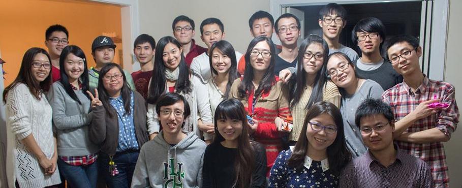 MS cohort student picture